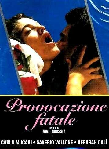 Роковая провокация (1990)