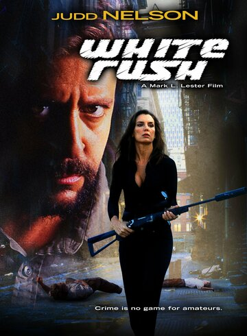 Белая лихорадка (2003)