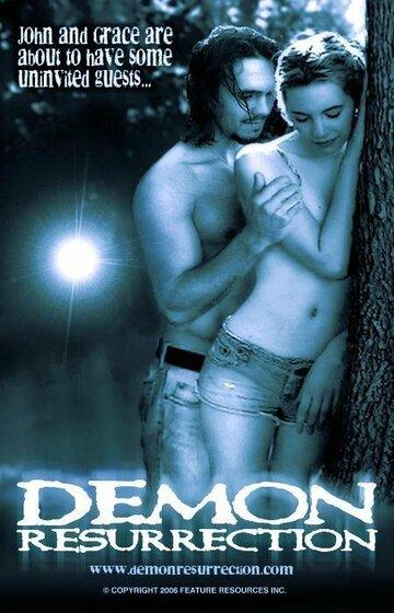 Воскрешение демона (2008)