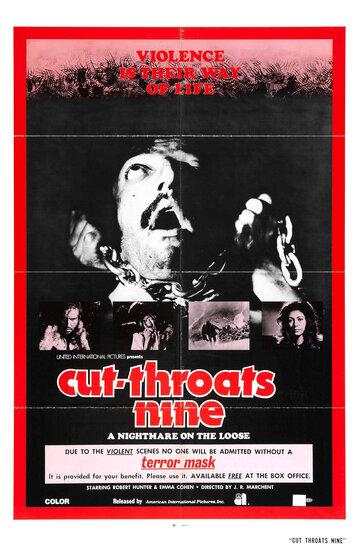 Приговорённые к пожизненному (1972)