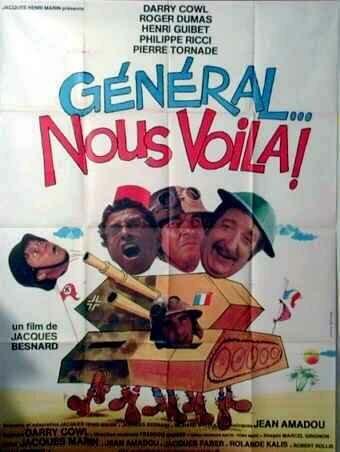 Генерал... мы здесь (Général... nous voilà!)
