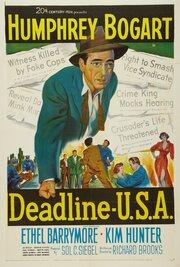 Криминальная полоса в прессе США (1952)