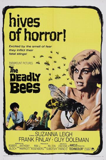 Смертоносные пчелы (1966)