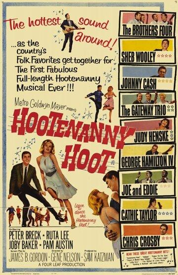 (Hootenanny Hoot)
