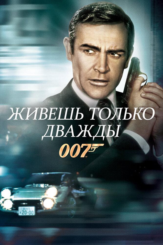 bond-kazino-kinopoisk