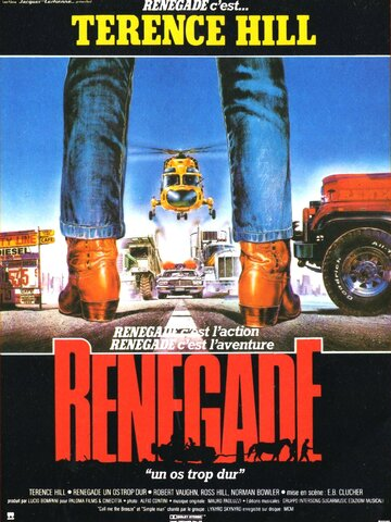 Ренегат 1987