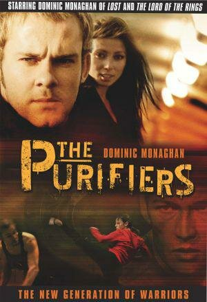 Чистильщики (2004)