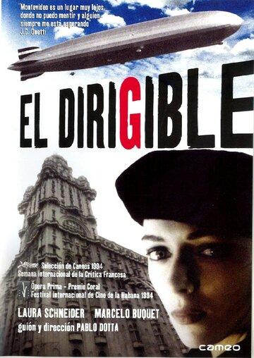 Дирижабль (El dirigible)