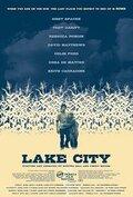 Лейк-сити (Lake City)