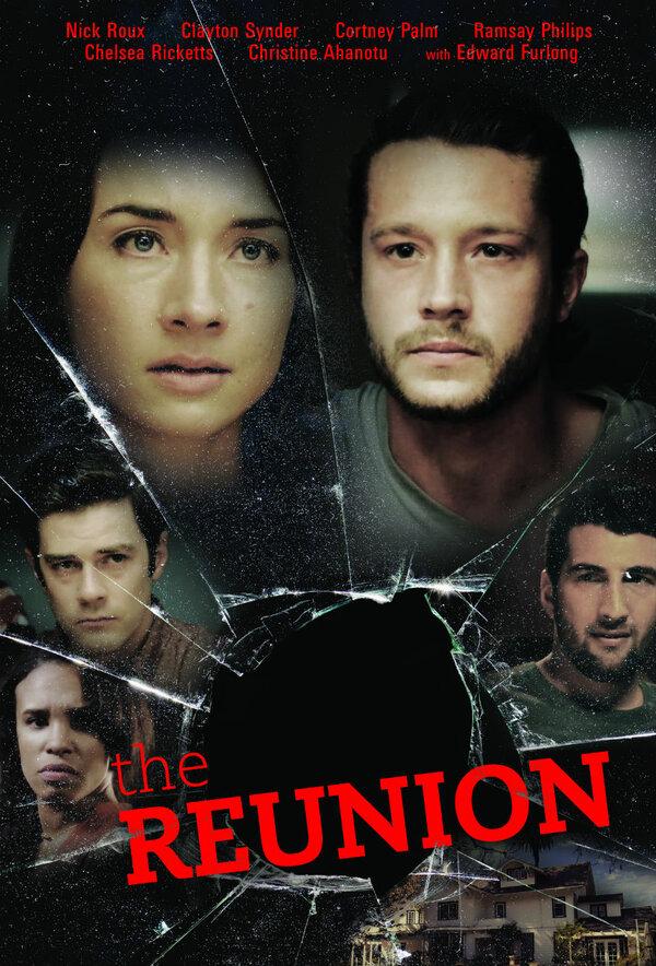 Воссоединение (2017)