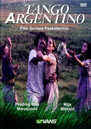 Аргентинское танго (1992)