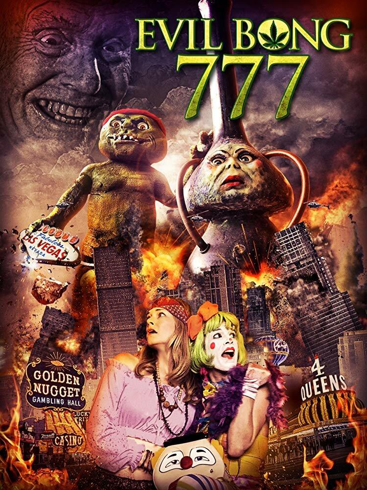 Зловещий Бонг 777 (2018)