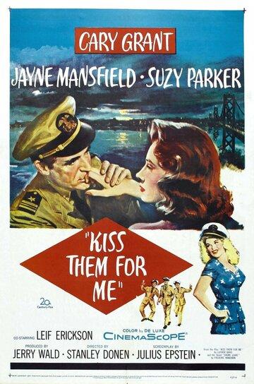Поцелуй их за меня (1957) полный фильм