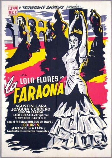Фараона (1956)