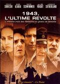 Восстание (2001)