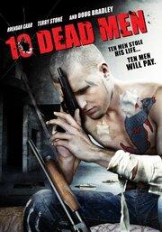 Смотреть онлайн Десять мертвецов