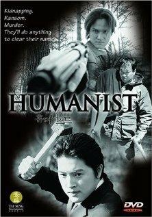 Гуманист (2001)