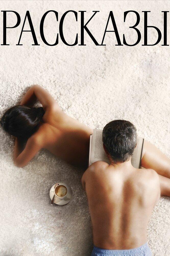 Девочка и мужчины порно истории фото 583-338
