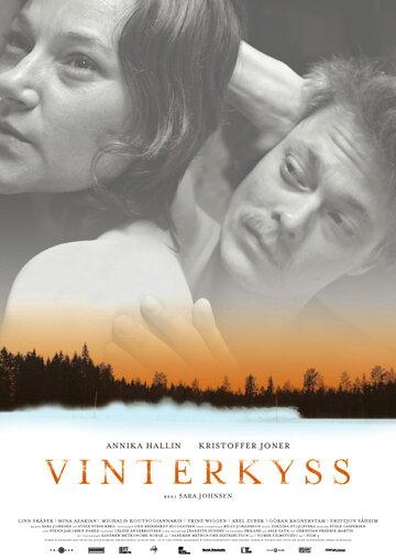 Зимний поцелуй (2005) — отзывы и рейтинг фильма