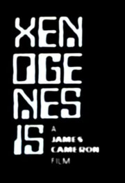 Смотреть онлайн Ксеногенезис