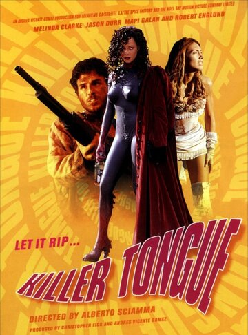Язык-убийца (1996)
