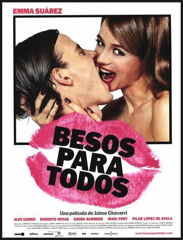 Поцелуи для всех (2000)