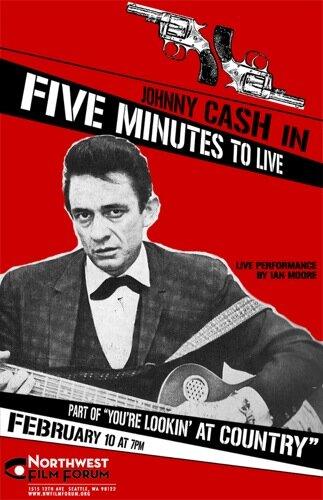 Пять минут жизни (1961)