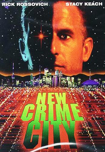 Город новой преступности (1994)