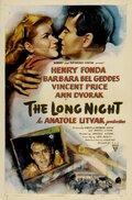 Длинная ночь (1947)