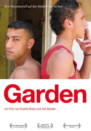 Gan (2003)