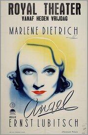 Ангел (1937)
