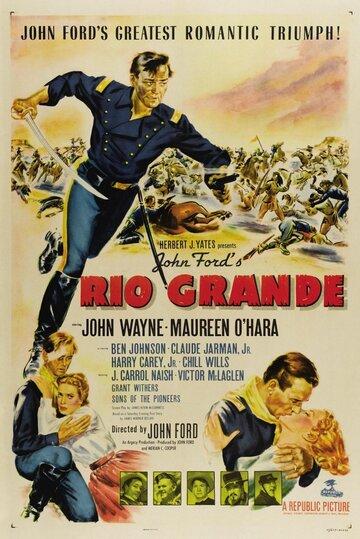 Постер к фильму Рио Гранде (1950)