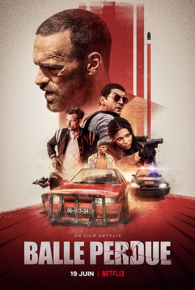 Постер Шальная пуля