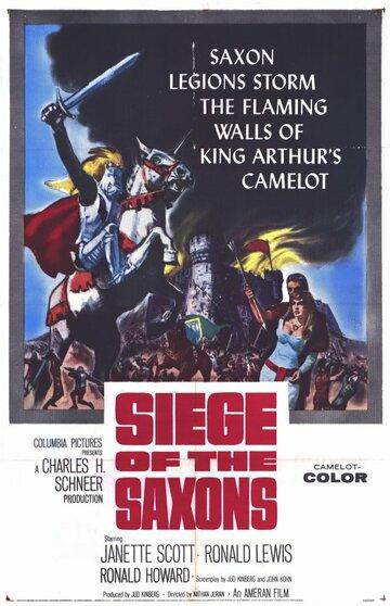 Саксы захватывают трон (1963)