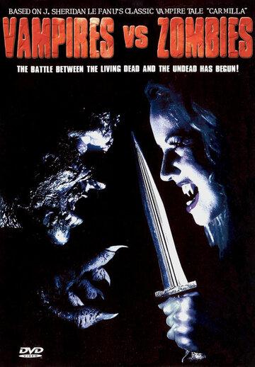 Вампиры против зомби (2004)