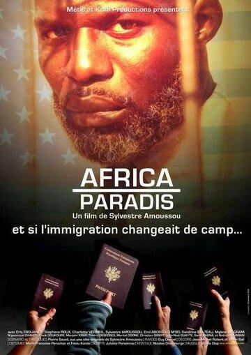 Африка — Рай (2006)