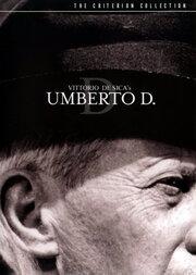 Умберто Д. (1952)