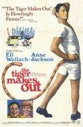 Тигр добивается своего (1967)