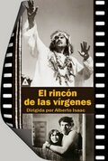 Угол девственниц (1972)