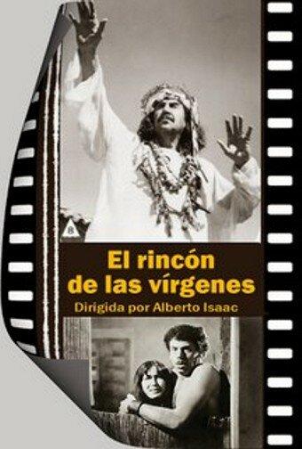 Уголок девственниц (1972)