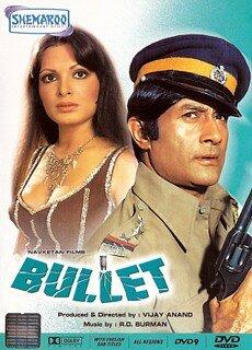 Пуля (1976)