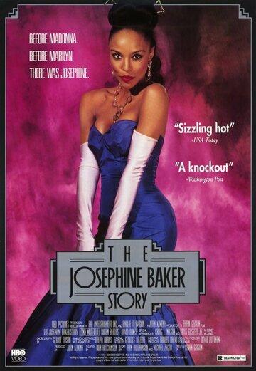 История Жозефины Бейкер (1991)
