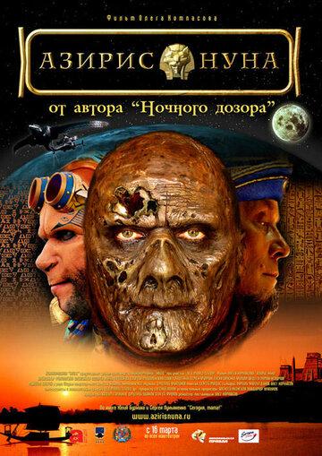 Кино Putty Hill