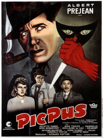 Пикпюс (1942)