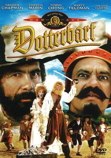 Жёлтая Борода (1983)
