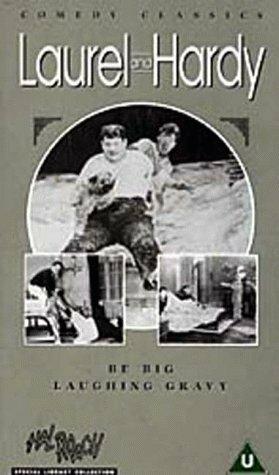 Будь больше! (1931)