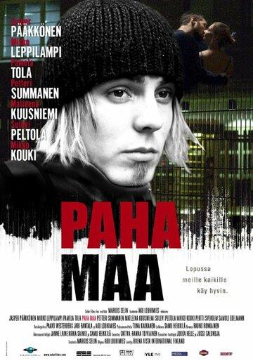 Paha maa 2005 - 3 9