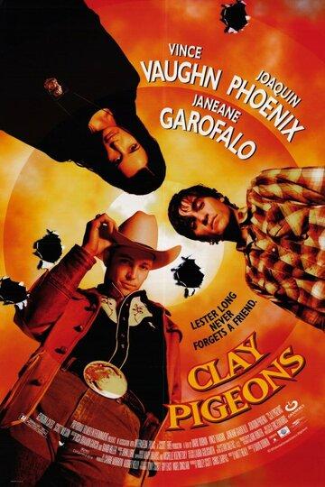 Постер к фильму Мишени (1998)