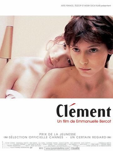 Клеман (2001) — отзывы и рейтинг фильма