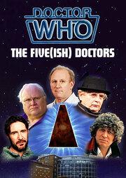(Почти) Пять Докторов: Перезагрузка (2013)